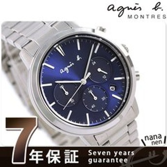 dポイントが貯まる・使える通販  アニエスベー サム クロノグラフ 40mm メンズ 腕時計 FCRT968 agnes b. ネイビー 時計 【dショッピング】 腕時計 おすすめ価格