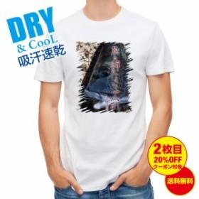 Tシャツ 魚と話ができて一人前 古田万吉翁  釣り 魚 ルアー 送料無料 メンズ ロゴ 文字 春 夏 秋 インナー 大きいサイズ