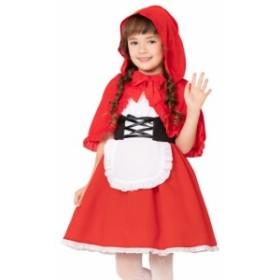 ハロウィン HW リトルレッドフード キッズ 100 ガールズ 赤ずきん 仮装 衣装 コスチューム コスプレ 女の子用 子供用
