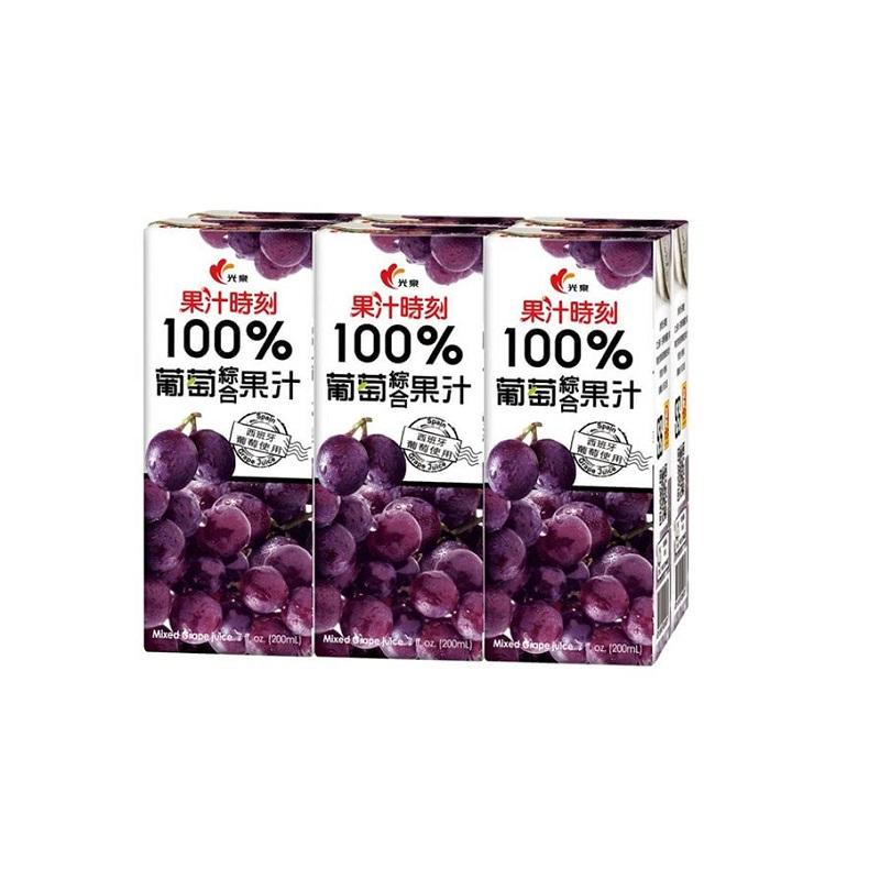 光泉果汁時刻100葡萄綜合果汁 200ml