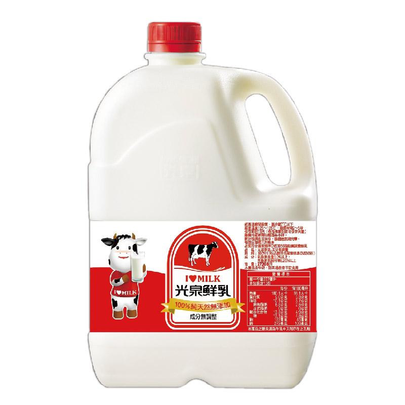 光泉鮮乳(無調整)2720ml到貨效期約6-8天