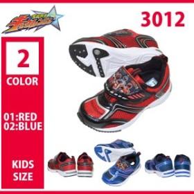 宇宙戦隊キュウレンジャー 3012 01:RED(レッド) 02:BLUE(ブルー) キッズ ジュニア 子供 男の子 シューズ スニーカー 運動