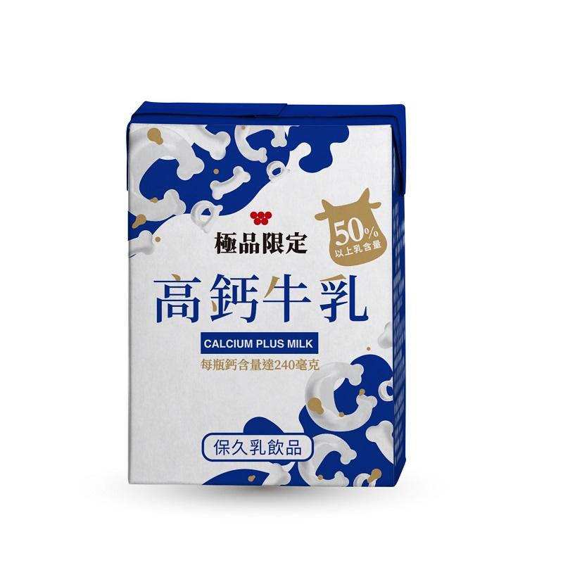 極品限定高鈣牛乳200ml*6入/組