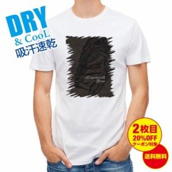 Tシャツ ブラックバス 皮風 釣り 魚 ルアー 送料無料 メンズ ロゴ 文字 春 夏 秋 インナー 大きいサイズ 洗濯