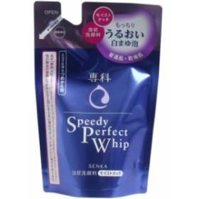 専科 スピーディーパーフェクトホイップ モイストタッチ 泡状洗顔料 詰替用 130mL ×3