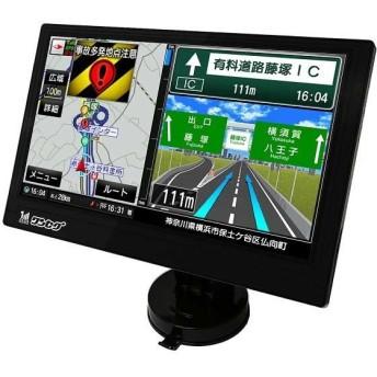 ダイアモンドヘッド OT-N92AK OVERTIME 9インチワンセグ搭載ポータブルカーナビゲーションシステム (OTN92AK)