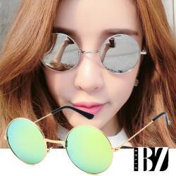 【BeLiz】精選75折-紳士小圓框*細金屬反射炫麗墨鏡/藍綠