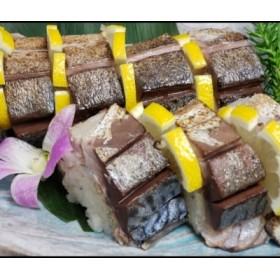 ゆず香る室戸の炙り鯖寿司2本セット
