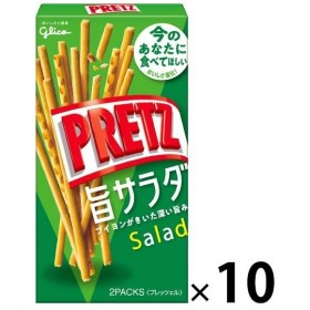 江崎グリコ プリッツ 旨サラダ 1セット(10個)