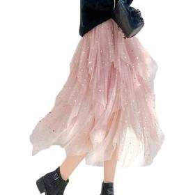 スカート レデイース Aライン フレアスカート ハイウエスト 星柄 スパンコール チュールスカート インナースカート レディース アンクルスタイル スカート 裏地付き ミモレ丈 ロング丈 おしゃれ ピンク エレガント ふんわり スカート F