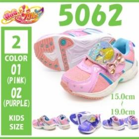 プリキュア スニーカー キッズ ローカット ランニング 運動靴 マジックテープ ベルクロ 5062