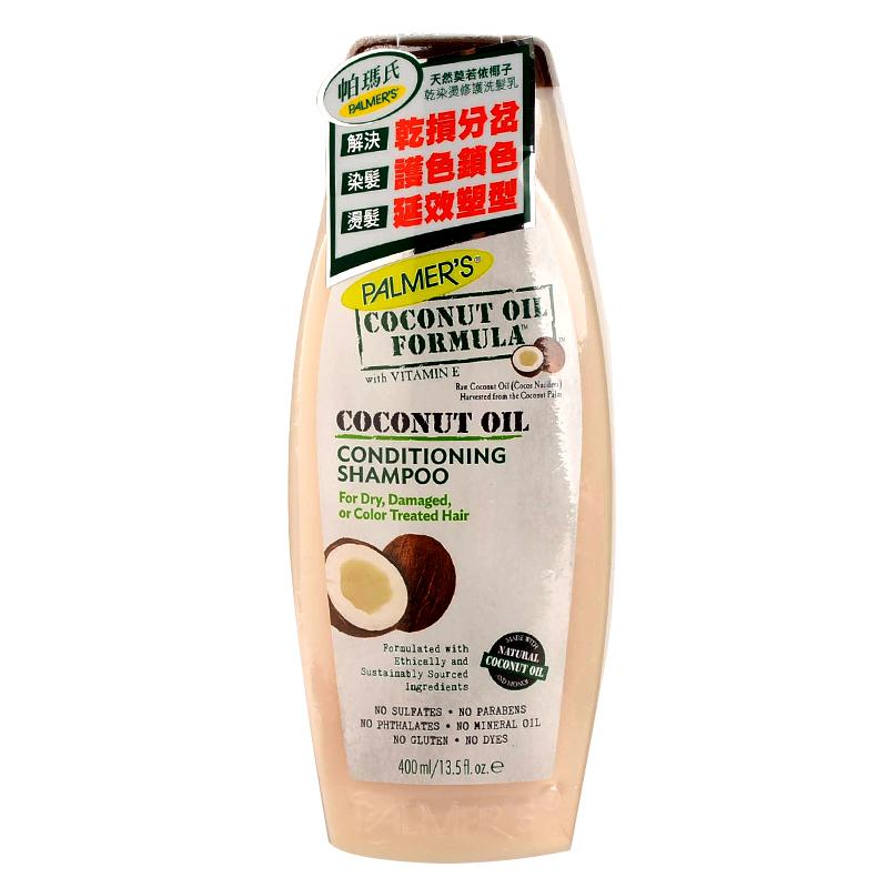 帕瑪氏椰子油乾染燙修護洗髮乳