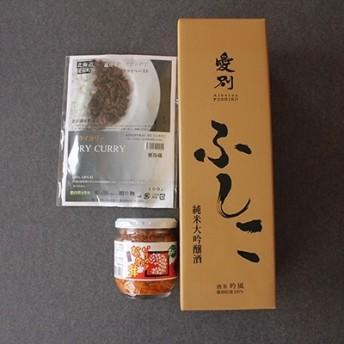木村商店「ぐいっと一杯セット」【E25215】