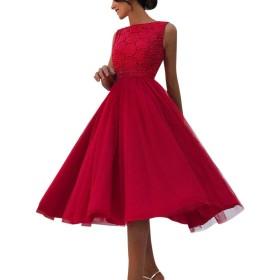 [シャオメイスター] 結婚式ドレス フォーマルドレス ワンピース レディース ワンショルダー 袖なし ドレス スリット スカート