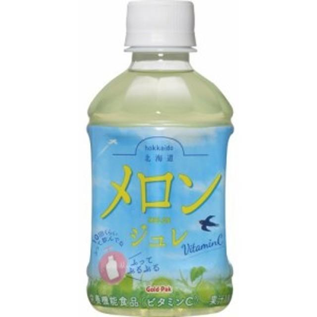 ゴールドパック 北海道メロンジュレ(275ml24本入)[ダイエットゼリー]