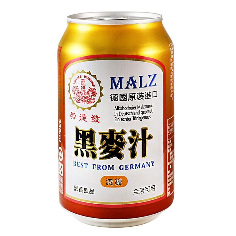 崇德發減糖黑麥汁330ml