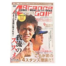カガスポーツ(KAGA SPORTS) 浜田雅功×横田真一 ゴルフ新理論DVD (レッスンDVD)