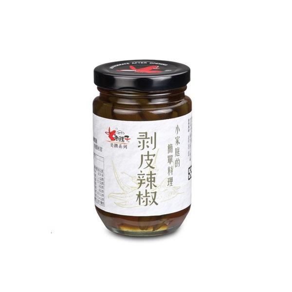 老騾子-剝皮辣椒