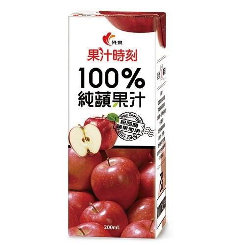 光泉果汁時刻100蘋果綜合果汁 200ml