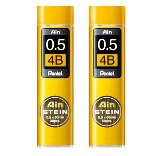 AIN/WC275-0.5/4B鉛筆芯-2入