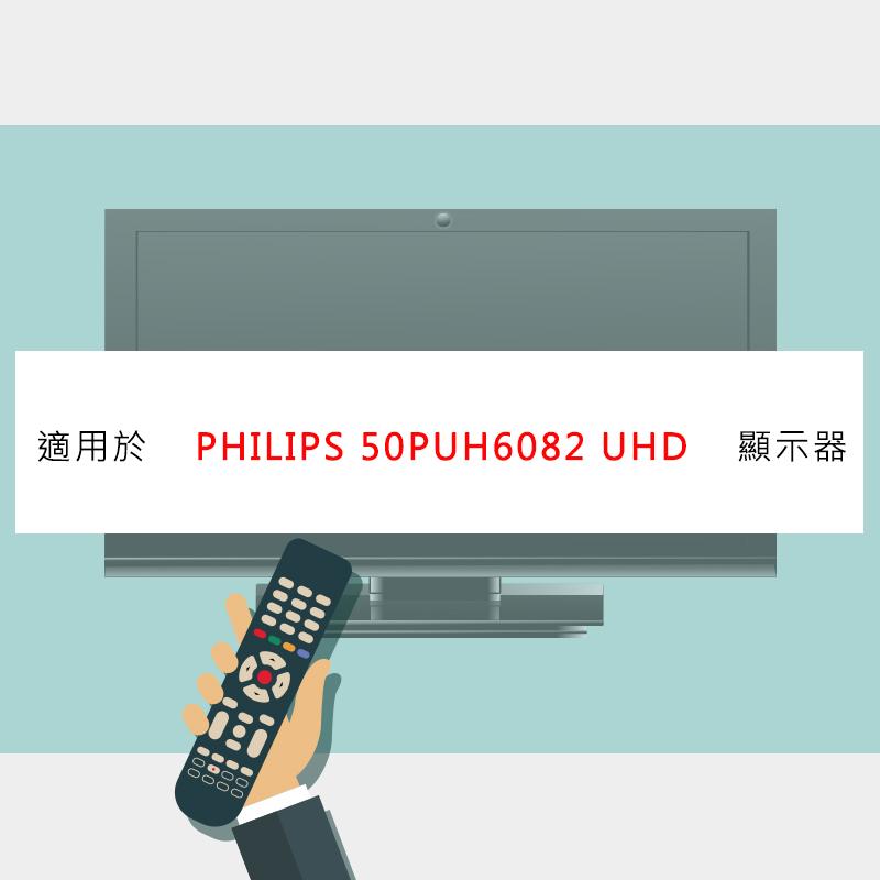 PHILIPS PTA6050 液晶電視視訊盒-此商品不可單獨販售