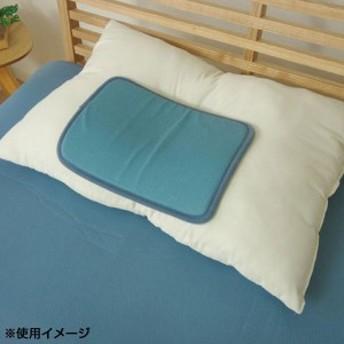 接触冷感 枕 『ツインクール 置き枕』 無地 約20×30cm 1554589 ダブル冷感まくらパッド
