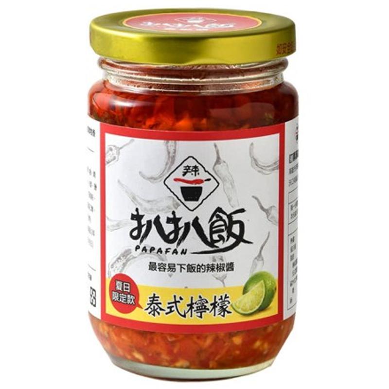 扒扒飯 泰椒醬260g