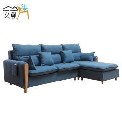 文創集 羅都納 時尚透氣亞麻布L型沙發組合(左右二向&二色系可選)