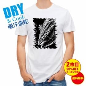 Tシャツ 鰤(ブリ) 墨絵風 黒 釣り 魚 ルアー 送料無料 メンズ 文字 春 夏 秋 インナー 大きいサイズ 洗濯
