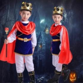 コスプレ ハロウィン 7点セット 仮装 子供 男の子 キッズ 王子様 王様 国王 キング プリンス キッズダンス衣装 仮装 子供 コスチューム