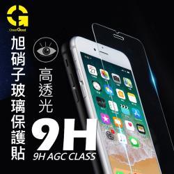 Samsung Galaxy A9(2018) 旭硝子 9H鋼化玻璃防汙亮面抗刮保護貼 (正面)