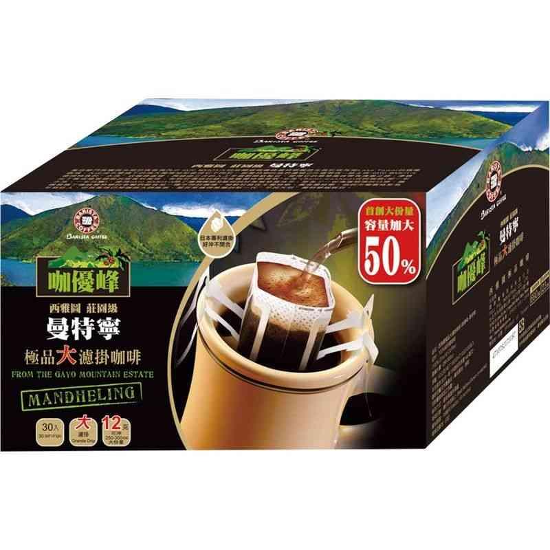 西雅圖極品大濾掛咖啡-咖優峰
