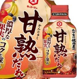 【送料無料】キッコーマン わが家は焼肉屋さん 甘熟だれ210g硬質ボトル×1ケース(全24本)