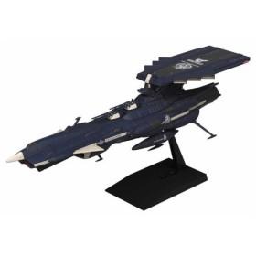 宇宙戦艦ヤマト メカコレクション 地球連邦アンドロメダ級三番艦アポロノーム おもちゃ プラモデル