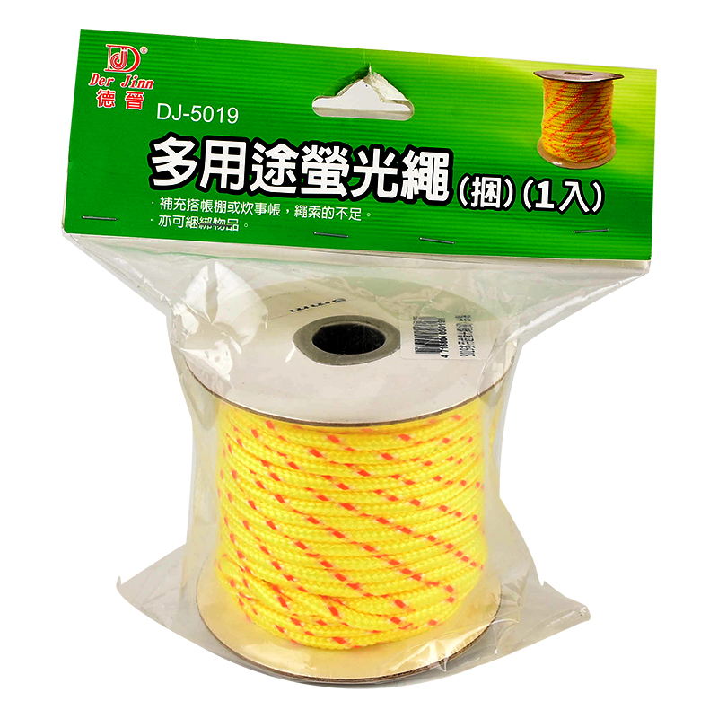 【露營用品】多用途螢光繩(捆)