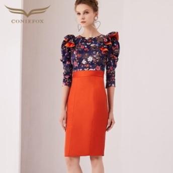 【CONIEFOX】高品質★花柄フリル七分袖付きタイトライン膝丈ドレス♪オレンジ 橙 ネイビー 紺色 ワンピース ミディアムドレス 大き