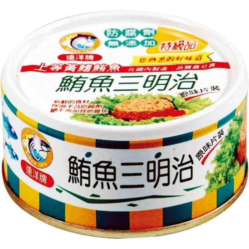 遠洋三明治鮪魚 110g