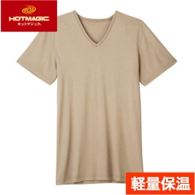 GUNZE グンゼ HOTMAGIC(ホットマジック) 【柔らか温か】VネックTシャツ(V首)(メンズ)【SALE】 ベージュ L