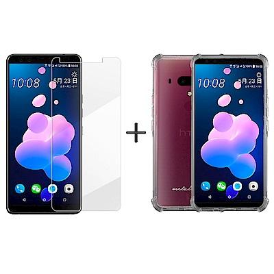 Metal-Slim HTC U12+ 強化防摔抗震空壓手機殼+玻璃貼