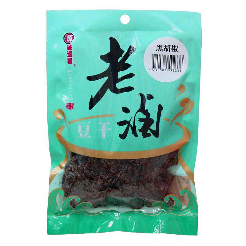 原味巡禮老滷豆干-黑胡椒