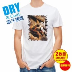 Tシャツ メバルがヒット! 釣り 魚 ルアー 送料無料 メンズ ロゴ 文字 春 夏 秋 インナー 大きいサイズ 洗濯