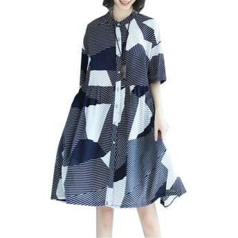 YINUO レディース ワンピース 半袖 体型カバー ゆるふわ ゆったり フレア カジュアル 大きいサイズ ミディ丈 上品 シャツネイビーL