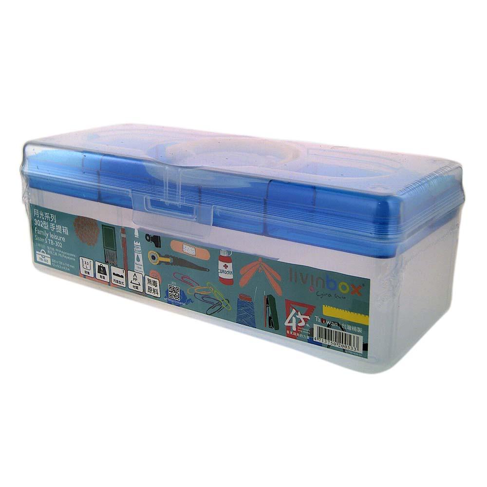 米若月光系列TB-302手提箱-顏色隨機出貨