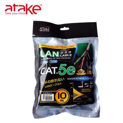 【ATake】- Cat.5e 集線器對電腦 10米  袋裝 SC5E-10
