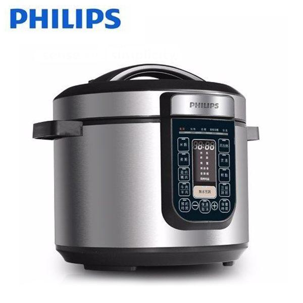 PHILIPS飛利浦智慧萬用鍋附食譜 HD2133