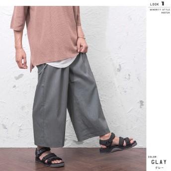 パンツ・ズボン全般 - MinoriTY ワイドパンツ メンズ 無地 アンクルパンツ ワイド ガウチョパンツ ガウチョ アンクル 韓国 ファッション メンズファッションモード系 ストリート系 サロン系 マイノリティ minority