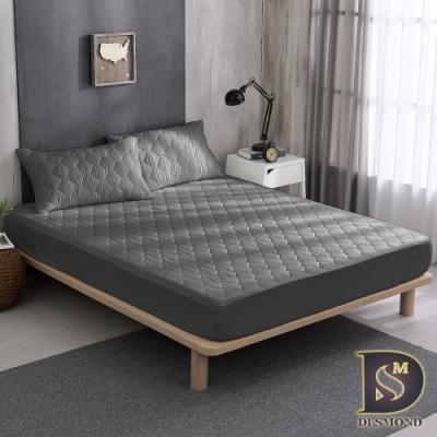 岱思夢 高效能防潑水床包式保潔墊+枕套三件組-特大7尺 炫灰