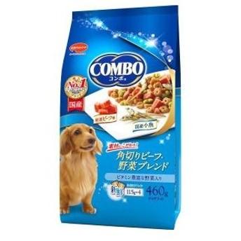 日本ペットフード コンボ ドッグ 角切ビーフ・野菜ブレンド 460g