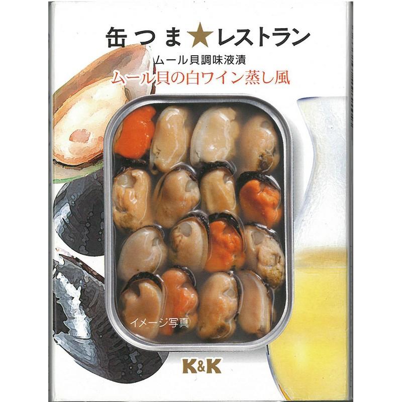 KK 白酒煮淡菜