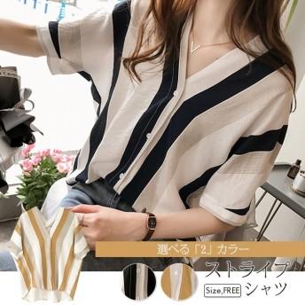 \840円/(クーポン利用もOK) 韓国ファッション 一枚でお洒落 シャツ 体型カバ レディースブラウス ストライプ 半袖